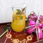 Domowy napój pomarańczowy (orzeźwiający) i dlaczego warto zajrzeć do MyGiftDNA