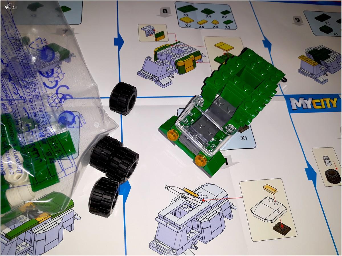 Składamy klocki Klocki Blocki MyCity Śmieciarka